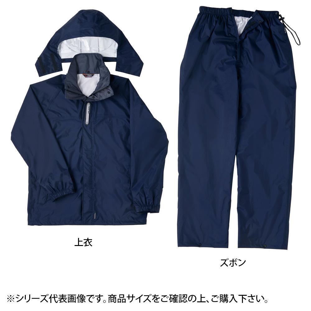 弘進ゴム ランドワークスSP ネイビー S H0312AY