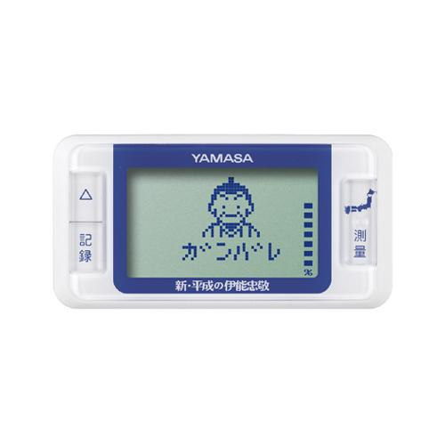 山佐時計計器 ゲームポケット万歩 GK-700 ブルー送料込!【代引・同梱・ラッピング不可】
