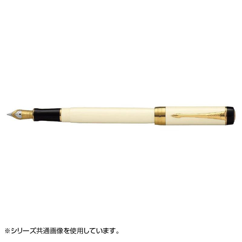 デュオフォールド クラシック アイボリー&ブラックGT インターナショナル 万年筆 F 1931393 18金ペン先
