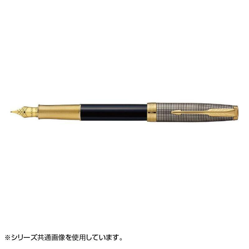 ソネット プレミアム シルバー&ブラックシズレGT 万年筆 M 1931538 18金ペン先