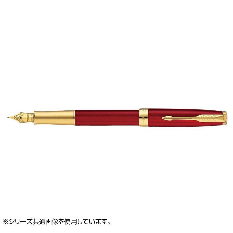 ソネット レッドGT 万年筆 F 1950773 18金ペン先