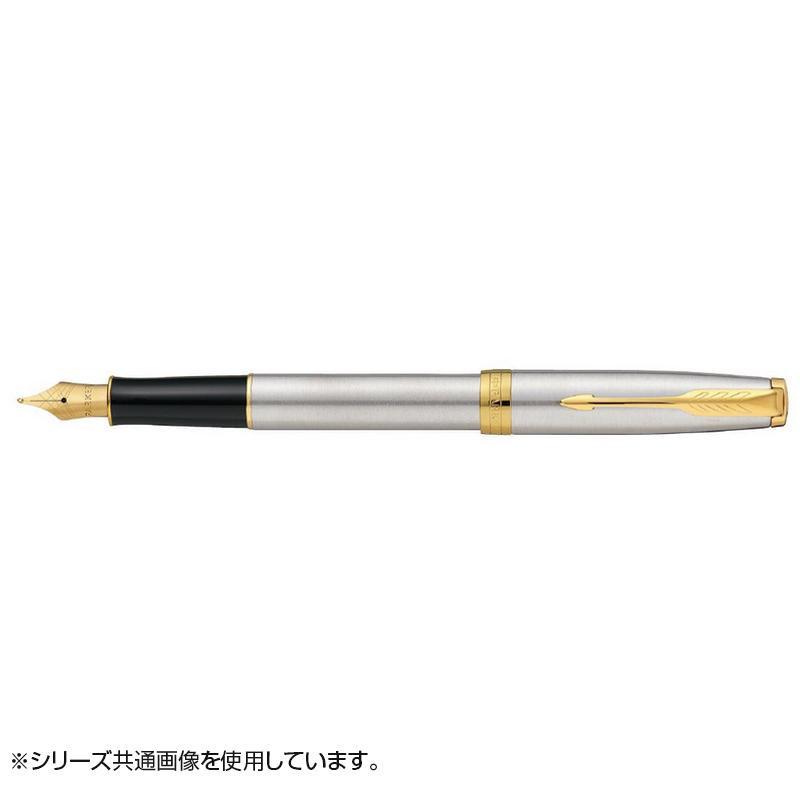 ソネット ステンレススチールGT 万年筆 F 1950796AS ステンレスペン先