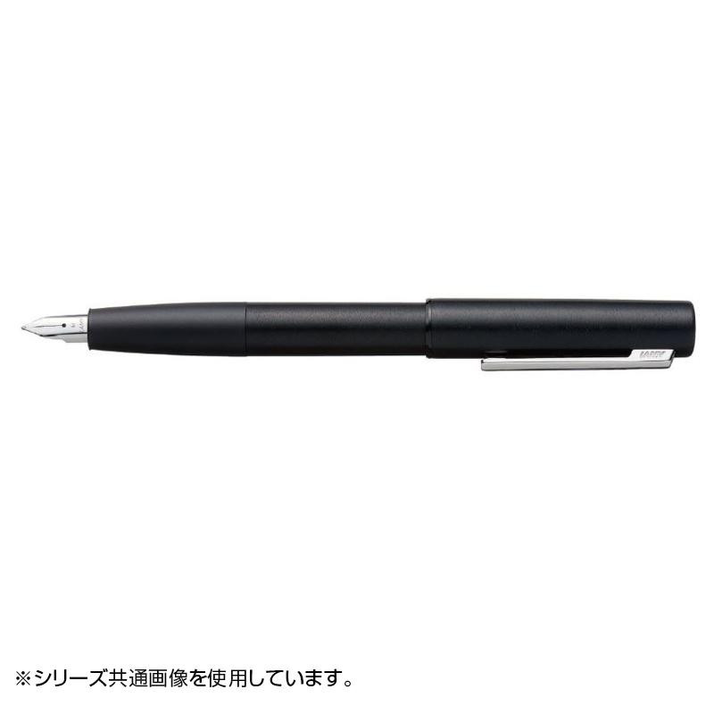 ラミー アイオン ブラック 万年筆(F) スチールペン先 L77BK-F