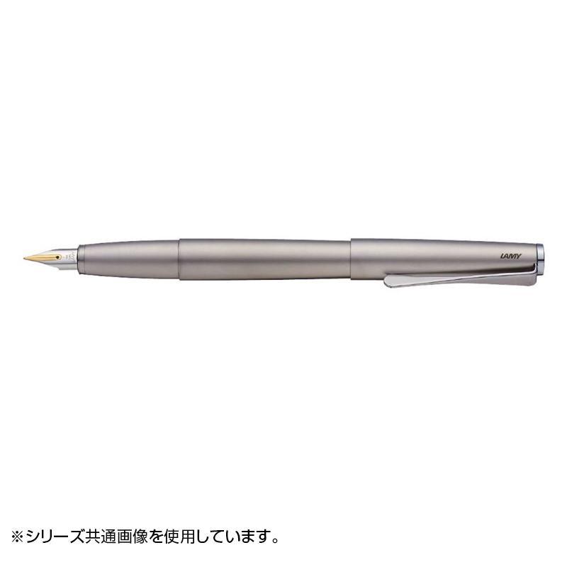 ラミー ステュディオ パラジュームコート 万年筆 (F) 14金ペン先一部プラチナ仕上げL68-F