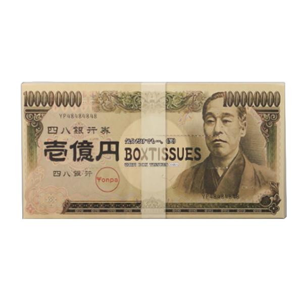 お金シリーズ 壱億円 BOXティッシュ 100個入 7302【代引・同梱・ラッピング不可】