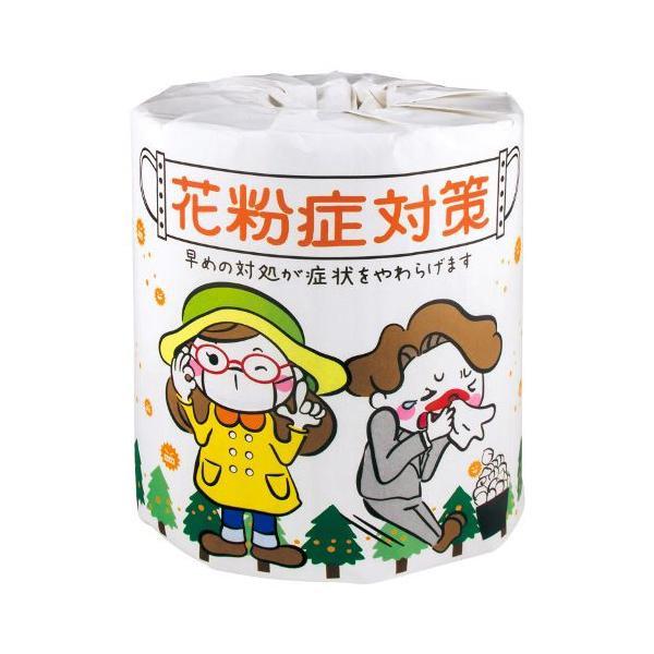 冬から春の販促品 花粉症対策 トイレットペーパー 100個入 2894【代引・同梱・ラッピング不可】