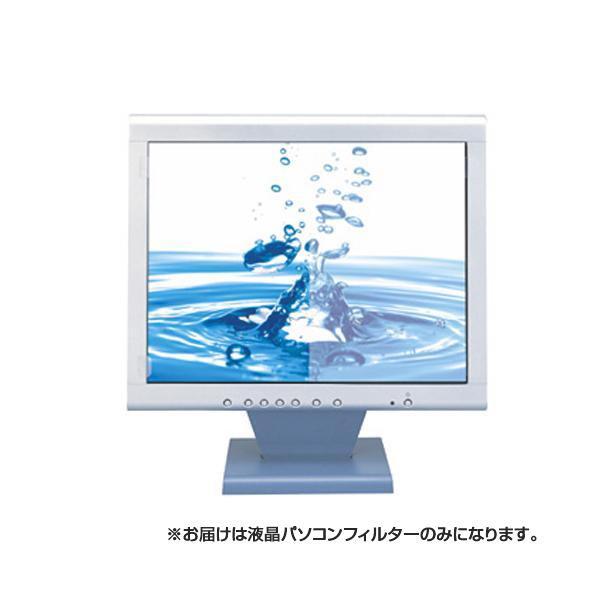 サンワサプライ 液晶パソコンフィルター17型 CRT-ND90ST17