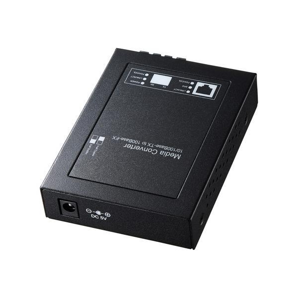 サンワサプライ 光メディアコンバータ LAN-EC202C10