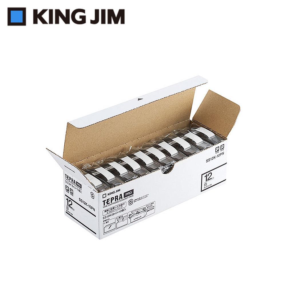 キングジム 「テプラ」PROテープカートリッジ エコパック(10個入り) 白/黒文字 12mm SS12K-10PN