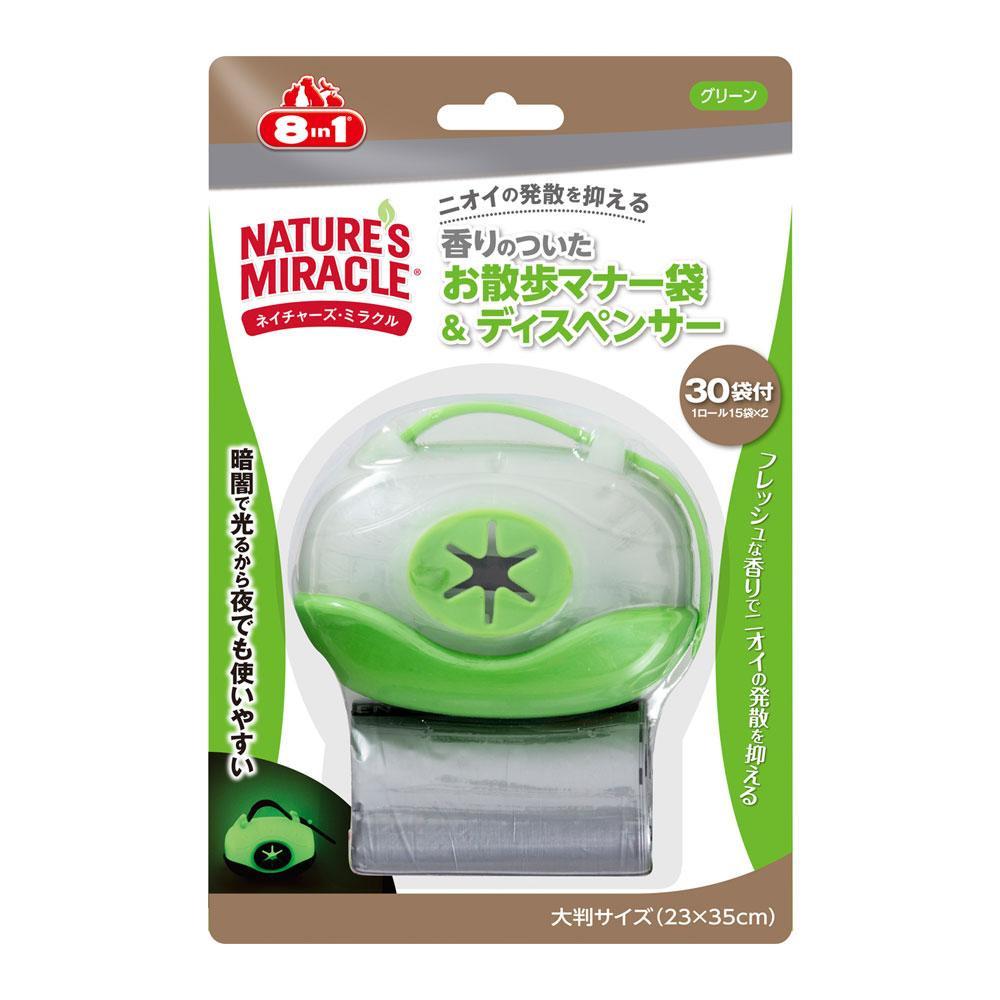 NATURE'S MIRACLE(ネイチャーズ・ミラクル) 香りのついたお散歩マナー袋&ディスペンサー グリーン 30袋入×24個 74247