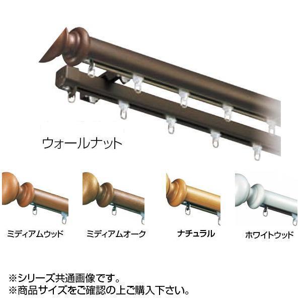 岡田装飾 装飾カーテンレール OS Eスターレール (キャップW) ダブルセット 3.1m送料込!【代引・同梱・ラッピング不可】