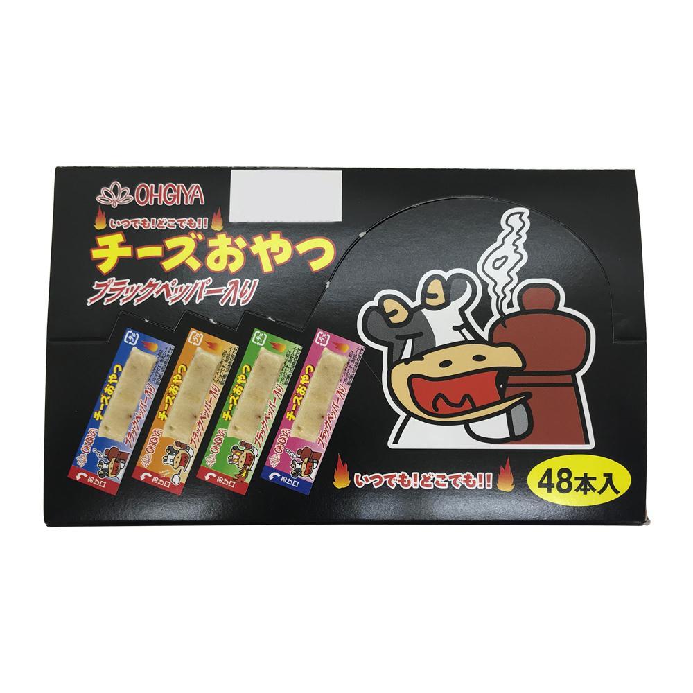 扇屋食品 チーズおやつ ブラックペッパー入り(48本入)×40箱送料込!【代引・同梱・ラッピング不可】