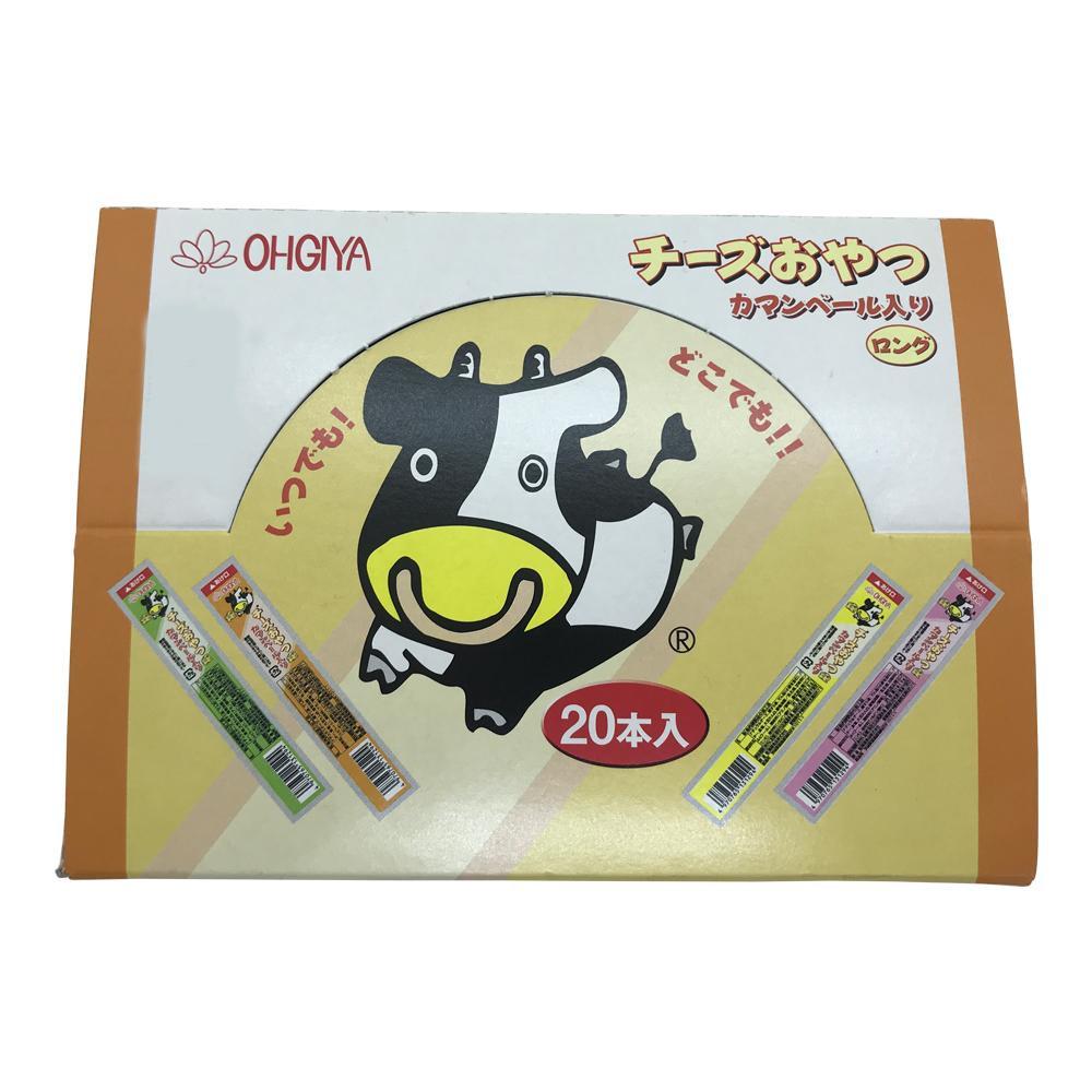 扇屋食品 チーズおやつ ロング(20本入)×48箱送料込!【代引・同梱・ラッピング不可】