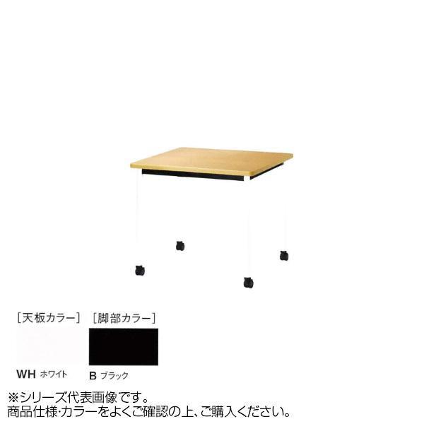 ニシキ工業 ATB MEETING TABLE テーブル 脚部/ブラック・天板/ホワイト・ATB-B1890KC-WH送料込!【代引・同梱・ラッピング不可】