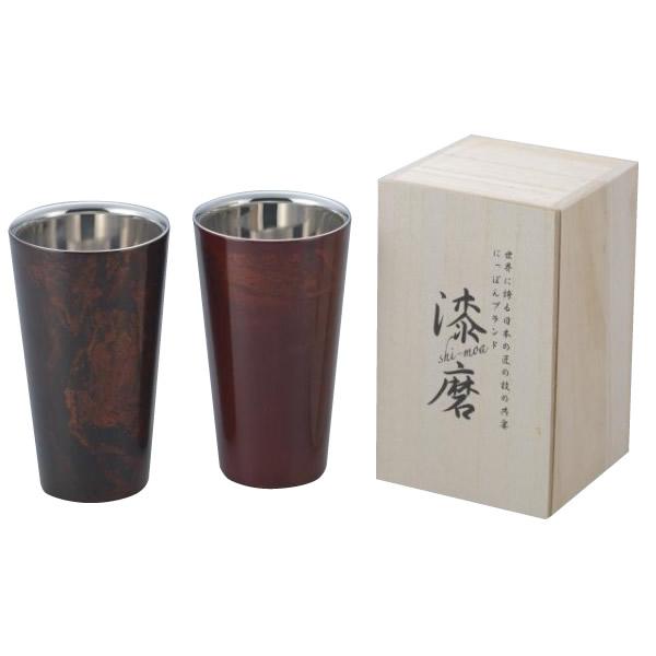 漆磨 2重構造ストレートカップ(1客) (本漆塗装品)送料込!【代引・同梱・ラッピング不可】