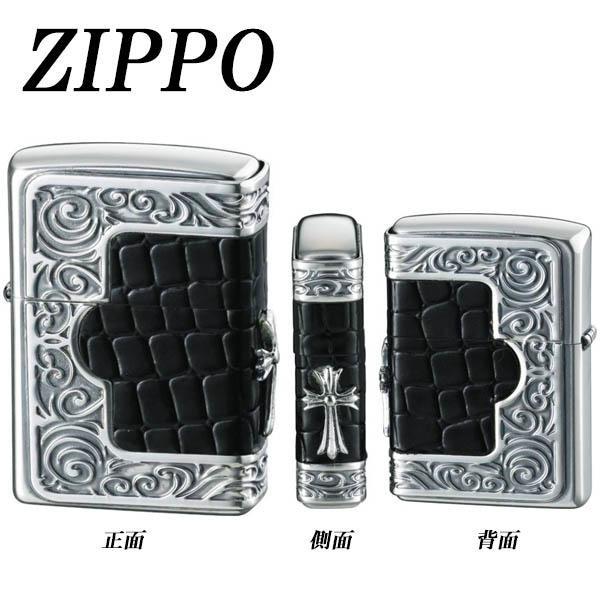 ZIPPO フレームクロコダイルメタル クロス