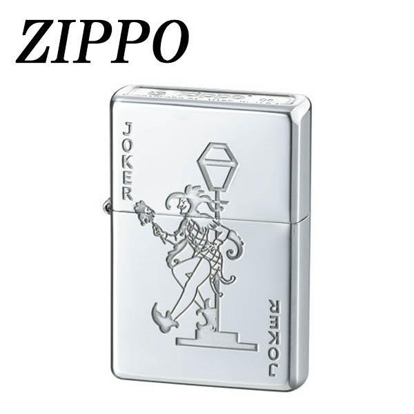 ZIPPO ボトムズアップ トランプ ジョーカー