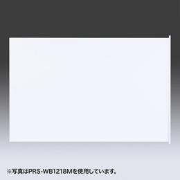 サンワサプライ プロジェクタースクリーン(マグネット式) PRS-WB1212M 【AS】送料込みで販売!