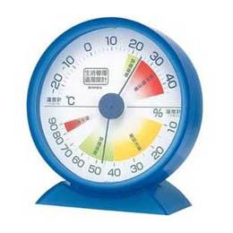EMPEX 市場 生活管理 温度 ギフ_包装 湿度計 卓上用 クリアブルー TM-2426