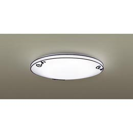 Panasonic LEDシーリングライト ~10畳 LGBZ2522 【AS】送料込みで販売!