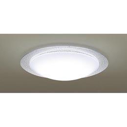 Panasonic LEDシーリングライト ~10畳 LGBZ2506 【AS】送料込みで販売!