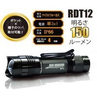 RED DRAGON(レッドドラゴン) LEDヘッドライト 150ルーメン RDT-12  送料込みで販売! (北海道・沖縄は送料別)