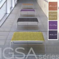 IGSA series (いぐさシリーズ) Low Table (ローテーブル) W800×D800×H300 送料込!【代引・同梱・ラッピング不可】