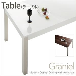 【単品】ダイニングテーブル【Graniel】ホワイト モダンデザインアームチェア付きダイニング【Graniel】グラニエル テーブル【代引不可】