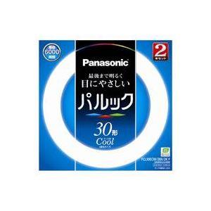 (業務用20セット)Panasonic パナソニック 丸管蛍光灯 30W2P FCL30ECW28X2KF 送料無料!