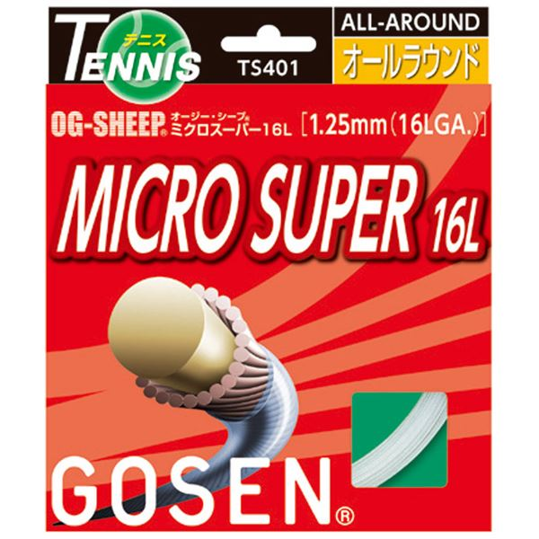 GOSEN(ゴーセン) オージー・シープ ミクロスーパー16L(20張入) TS401W20P 送料無料!