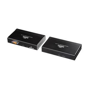 サンワサプライ KVMエクステンダー(PS/2用・セットモデル) VGA-EXKVMP 送料無料!