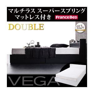 棚・コンセント付き収納ベッド VEGA ヴェガ マルチラススーパースプリングマットレス付き ダブル ブラック