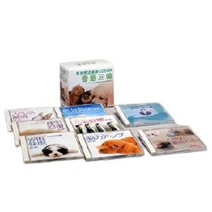 音楽療法健康CD BOX 【CD7枚組+特典DVD1枚】 全128トラック 各巻解説ブックレット付き カートンボックス収納 『音浴三昧』 送料無料!