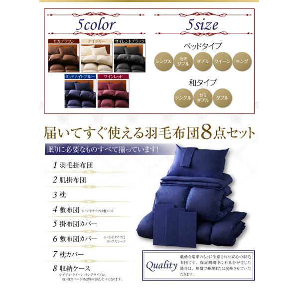 日本製防カビ消臭 フランス産 エクセルゴールドラベル羽毛布団8点セット Celicia セリシア 和タイプ ダブル10点セット