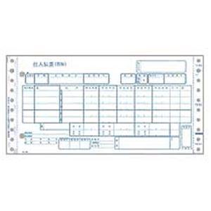 トッパンフォームズ 百貨店統一伝票 (A様式) 仕入 タイプ用買取新タイプ 6P 10×5インチ H-BP16 1箱(1000組) 送料無料!