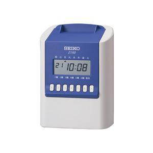 セイコープレシジョン タイムレコーダー Z150 1台 送料無料!