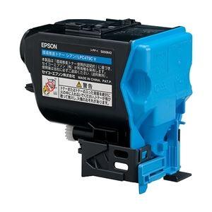 エプソン(EPSON) LP-S820/M720F用 環境推進トナー シアン(6400ページ) LPC4T9CV 送料無料!