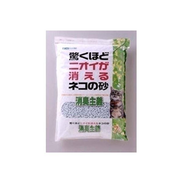ボンビアルコン ネコの砂 消臭主義 7L【ペット用品】