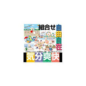 写真素材 ごりっぱ7 気分爽快 送料無料!