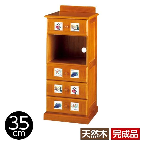 サイドボード/リビングボード (南欧風家具) 【1: 幅35cm】 木製 ライトブラウン 【完成品】 送料込!