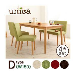 天然木タモ無垢材 カバーリングダイニング unica ユニカ 4点セット(テーブル+チェア2脚+ソファベンチ1脚) W150 アイボリー+グリーン2脚