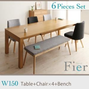 北欧デザインエクステンションダイニング Fier フィーア 6点セット(テーブル+チェア4脚+ベンチ1脚) W145-205 ライトグレー×ダークグレー