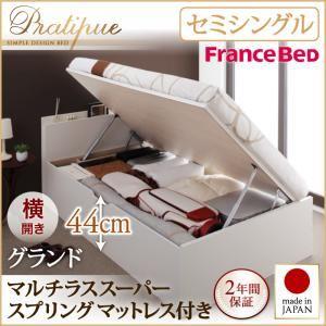 お客様組立 国産跳ね上げ収納ベッド Pratipue プラティーク マルチラススーパースプリングマットレス付き 横開き セミシングル 深さグランド ホワイト