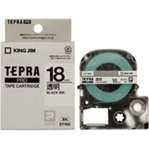 キングジム テプラ PROテープ/ラベルライター用テープ 【幅: 18mm】 20個入り ST18K-20 透明 送料無料!
