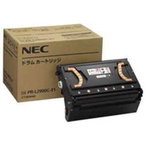 NEC   インク・トナーカートリッジ 事務用品 業務用 【純正品】 NEC ドラム PR-L2900C-31 送料込!