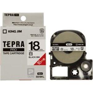 キングジム テプラ PROテープ/ラベルライター用テープ 【18mm】 20個入り ロングタイプ SS18KL ホワイト(白) 送料無料!