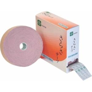 さらさテープ 業務用30m(幅5cm)テープ×20個(1ケース) 送料無料!