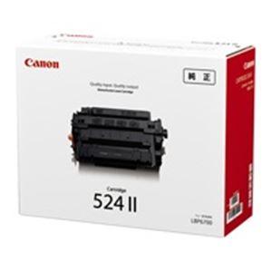 【純正品】 Canon キヤノン トナーカートリッジ 純正 【CRG-524II】 モノクロ 送料無料!