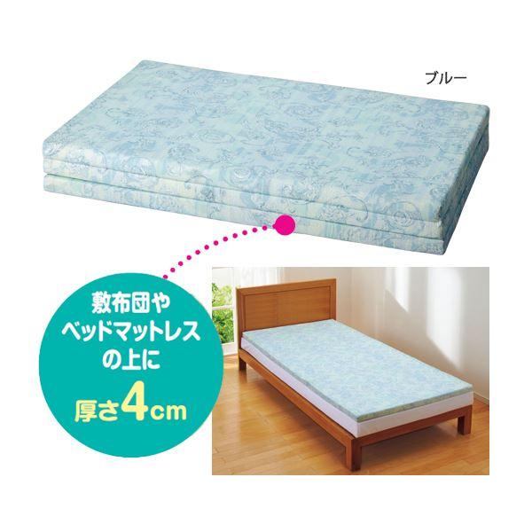 バランスマットレス 【2: セミダブルサイズ/厚さ約4cm】 日本製 ブルー(青) 送料込!