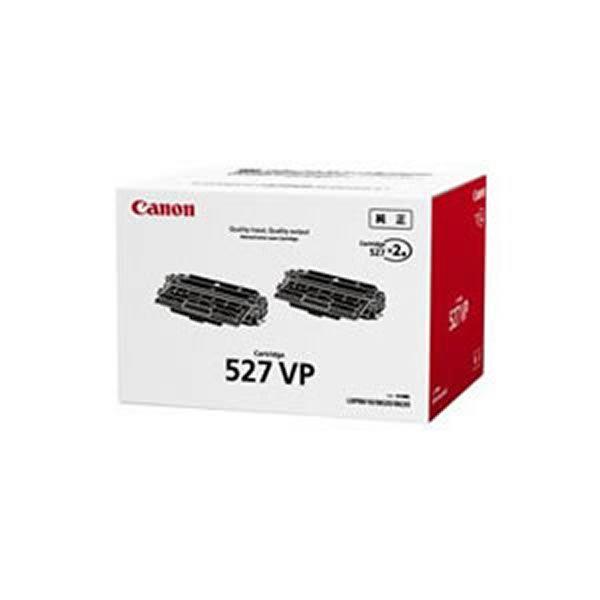 【純正品】 Canon キャノン トナーカートリッジ 【527VP】 送料無料!